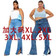 Fashionable slim fit Wide Leg Jeans