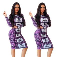 Sexy print slim dress with Hip Wrap