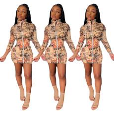 Printed zipper cardigan dress