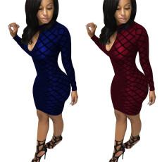 High collar flocking net dress