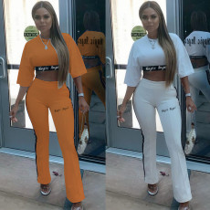 Letter print casual fashion two piece set