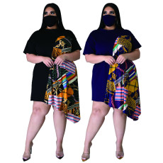 Fashion digital printing casual irregular skirt + mask