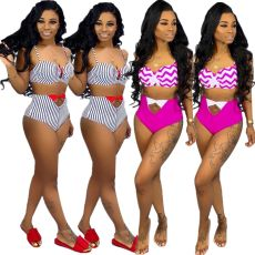 Black and white striped two piece chest tied swimsuit