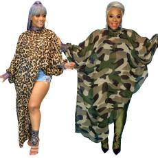 Fashion camouflage Batman loose Jumpsuit