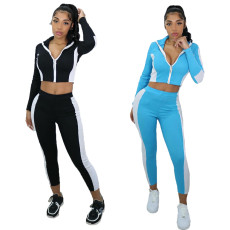 Fashion slim color matching leisure sports suit