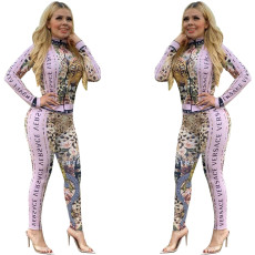 Fashion leopard print suit