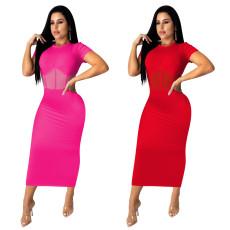 Solid mesh stitching dress