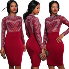 Sexy hip dress