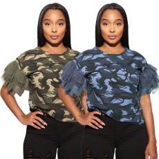 Camouflage top mesh stitching T-shirt