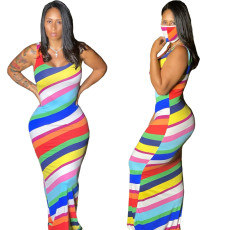 Striped dress with shoulder strap (without mask)