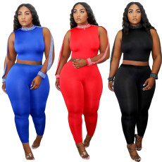 Fashion sexy two piece set with o-neck and bright edge