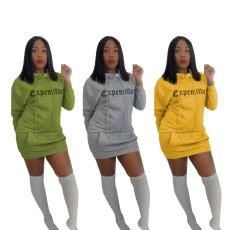 Casual home letter print hooded skirt