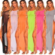 Sexy fashion multi color mesh beach skirt