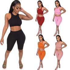 Solid color vest sports Yoga suit