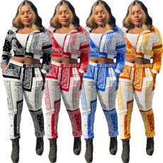 Print pocket loose casual two piece set