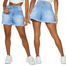 Fashion slim wash holed stretch denim shorts