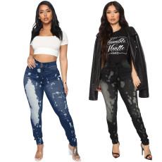 Fashion mid waist small foot pencil jeans
