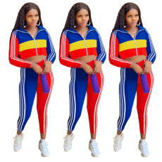 Casual color matching sports suit