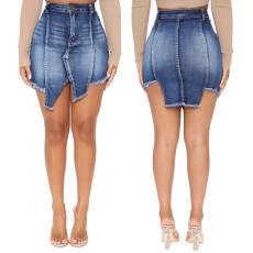 Fashion stitched split skirt