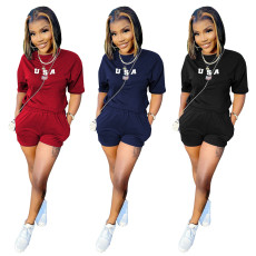 Fashion casual letter sports suit