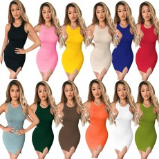 Casual super elastic soft pit strip dress