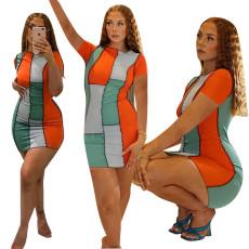 Fashion multicolor print dress