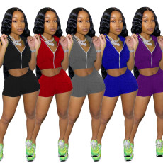 Fashion solid color sports Yoga suit