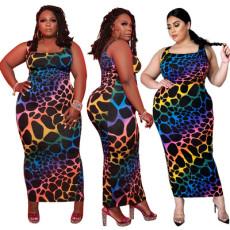 Leopard print slim sexy dress