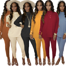 Fashion high neck long sleeve two piece pants