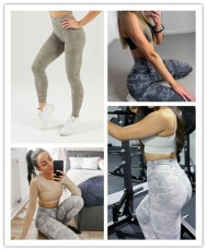 Fashion Yoga camouflage pants