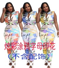 Fashion color letter printing suit (without belt)