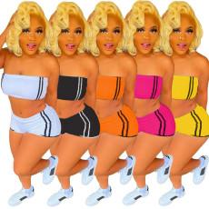 Fashion sports bra shorts suit