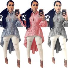 Fashion striped shirt with irregular swing skirt