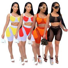 Sexy mesh stitching shorts vest sports two piece set