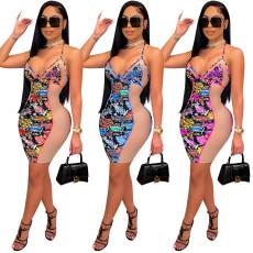 Sexy digital print suspender dress