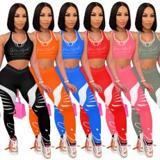 Fashion print slim sports vest Pants Set