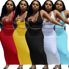 V-neck vest short half skirt two piece set
