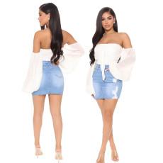 Sexy hand worn stretch denim skirt