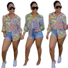 Printed fashion casual shirt