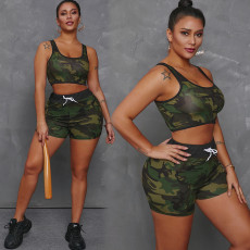 Two piece military green sexy vest