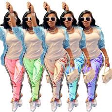 Casual fashion colorful tassel pants