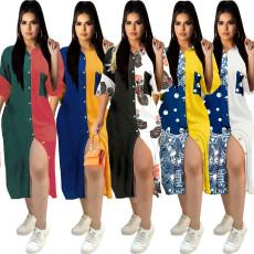 Fashion Print Shirt cardigan dress