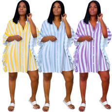 Casual shirt cardigan loose dress