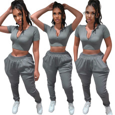 Leisure sports two piece suit