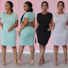 High stretch hip dress