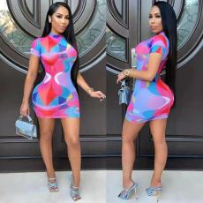 Sexy tight print dress
