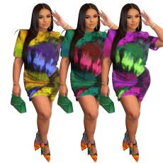 Tie dye gradient print loose dress