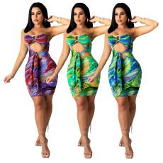 Fashion casual dress for women