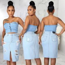 Fashion bag hip denim elastic skirt (single skirt)