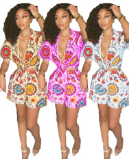 Casual cute print pocket sport two piece suit